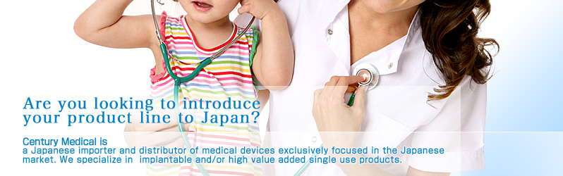 Are you looking to introduce your product line to Japan?